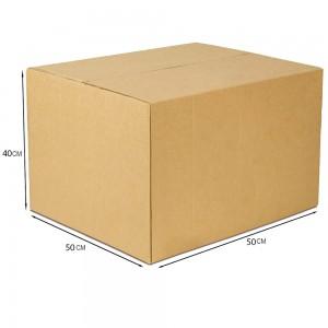 Caixa De Papelão Embalagem 50 x 50 x 40 cm 20 Unidades